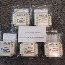 德国P+F编码器,AVM58N-011AAR0GN-1213