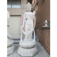 石雕佛像雕塑大理石大型滴水三面观音园林寺庙供奉菩萨雕刻摆件
