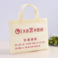 深圳品诺包装生产环保袋 无坊布袋 购物袋生产厂家 广告袋 礼品袋 30*40*10 样品实拍
