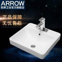 箭牌卫浴ARROW官方旗舰店台上盆洗手盆半嵌入方形厕所面盆AP4113