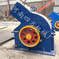 四方机械厂小型建筑垃圾锤式破碎机 河卵石PC600锤式破碎机 定制铸造件
