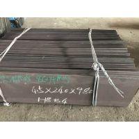 供应8Cr14MoV ( 日本AICHI AUS8 )不锈钢板