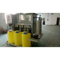 南京超声波废水 工业废水 车间废水 零排放设备厂家 凯雄一体化研磨废水回用