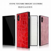 新款商务风石头纹iPhone X手机壳苹果7plus鳄鱼纹方形全包保护套