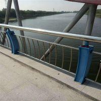 泽崇防护网现货供应 河道框架围栏 高速公路双边丝护栏