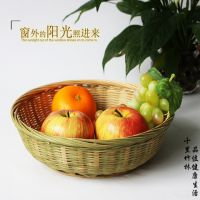竹编竹篮竹制品馒头框面包篮烙饼淘米沥水菜篮水果篮收纳筐竹簸箕