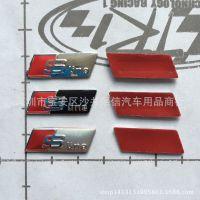 奥迪方向盘标 A4L/A6L/A3/Q3/Q5专用改装 Sline车贴小贴标 车标志