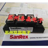 一级代理三社(SANREX)模块 PK55FG160原装三社55A1600