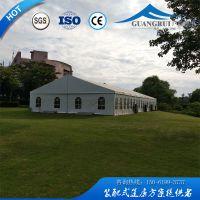 户外草地婚礼篷房供应商 广瑞篷房品质值得信赖