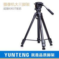 云腾998单反摄像机三脚架液压阻尼专业相机佳能索尼摄影三角架