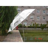 专业定制带转向沙滩伞、遮阳伞户外广告太阳伞