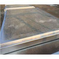 岳阳钢骨架轻型板哪有卖 轻质发泡复合板ZS13