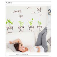 5039客厅电视背景墙温馨卧室床头墙贴自粘贴纸房间宿舍装饰品贴画