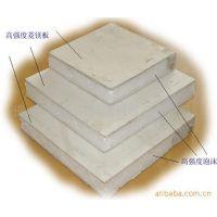 供应岩棉夹芯板屋面 供应EPS XPS 泡沫 岩棉彩钢保温夹芯板