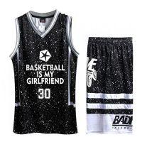 JSH准者篮球服 套装男士定制队服比赛训练球衣透气大学生夏季运动