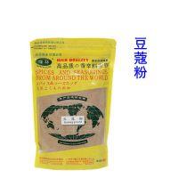 绿环牌袋装500g豆蔻粉/肉豆蔻粉/Nutmeg,grd烘培甜食调味品