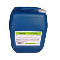 安顺反渗透阻垢剂价格1.3浓度阻垢剂