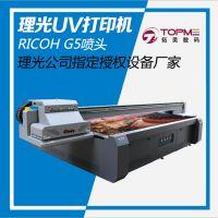 瓷砖背景墙UV打印机 2513理光微晶石复合瓷砖UV打印机