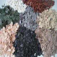 供应云母片 美甲专用彩色岩片 真石漆彩色复合岩片 环保无刺激