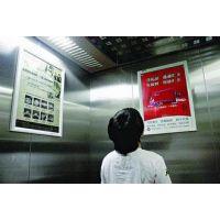 合肥电梯框架广告投放,合肥楼宇电梯框架广告招商,合肥小区电梯框架广告代理,合肥电梯框架广告发布
