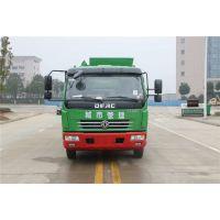 东风7吨餐厨垃圾车厂家价格