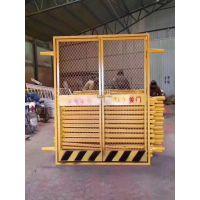厂家直销施工电梯门 安全防护门 钢板网材质量大优惠 支持定做