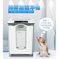 艾吉森空气净化器S7 加湿家用卧室室内商务办公静音 智能除甲醛