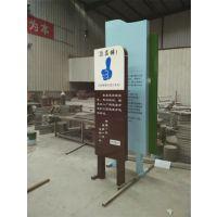 北京标识制作资质北京标识制作资质多少钱