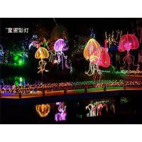 梦幻灯光节场地合作东胜公园灯光节造型灯制作厂家