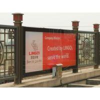 浙江广告拉布灯箱厂家灵奇提供大型户外广告牌设计制作卡布定做