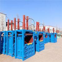 小型立式油漆桶打包机 废纸液压打包机 多功能可回收废品打包机报价