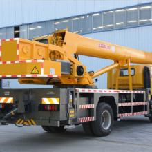 厂家供应 吊车12吨 12吨吊车价位 12吨吊车出售