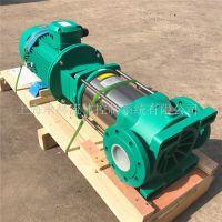 德国威乐水泵循环泵MVI412 380V立式不锈钢多级离心泵管供暖加压泵