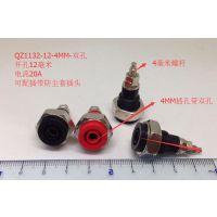JXZ-2 4mm香蕉插座面板开孔12.2 纯铜高压大电流接线端子/接线柱