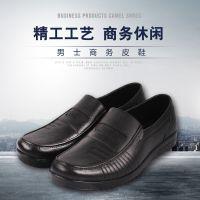2018成人仿皮鞋男士大码商务休闲鞋时尚舒适防滑皮鞋厂家直销