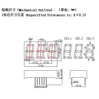 YT-E30561