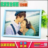 diy照片拼图定制送相框创意个性热转印拼图送情侣生日自制作相册