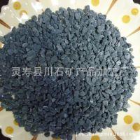 供应电气石 电气石卵石 电气石滤料 电气石颗粒滤料 打磨无棱角