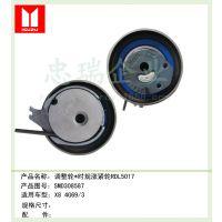 调整轮/皮带轮/涨紧轮/时规涨紧轮 RDL5017/SMD308587/X8/4G69/3
