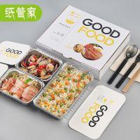 纸管家三格铝箔套餐盒一次性锡纸打包盒多格外卖套餐锡纸盒可定制