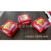 食品瓦楞纸盒|定制外贸汽配包装盒子|袜子包装盒|服装包装盒定做