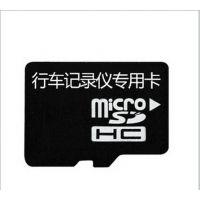 行车记录仪8G内存卡TF卡16g存储卡Micro/SD闪存卡中性