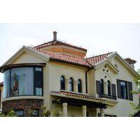 成品屋檐天沟 铝合金雨水管 美迪豪供应别墅用天沟 配件齐全