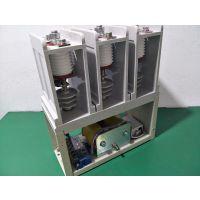 厂家直销 CKG3-400/6 矿用高压真空接触器 及配件
