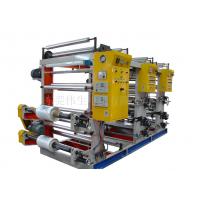 东莞伟生 薄膜 铜板印刷机 四色 包装印刷机