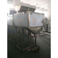 生产厂家AT-4DC-2K饮片计量分装机中药饮片多功能包装封口机