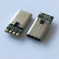 type c 铆合带板公头 4个焊点2.0板 数据传输 带5.6K10K56K电阻