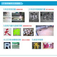 广州聚穗牌LED大型发光字广告制作厂,匠心工艺质量保证价格便宜。