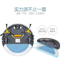 产家LEQU乐趣智能扫地机器人特价批发