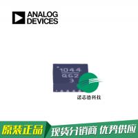 诺芯德科技优势供应ADI亚德诺有源滤波器HMC1044LP3ETR封装QFN16原装正品